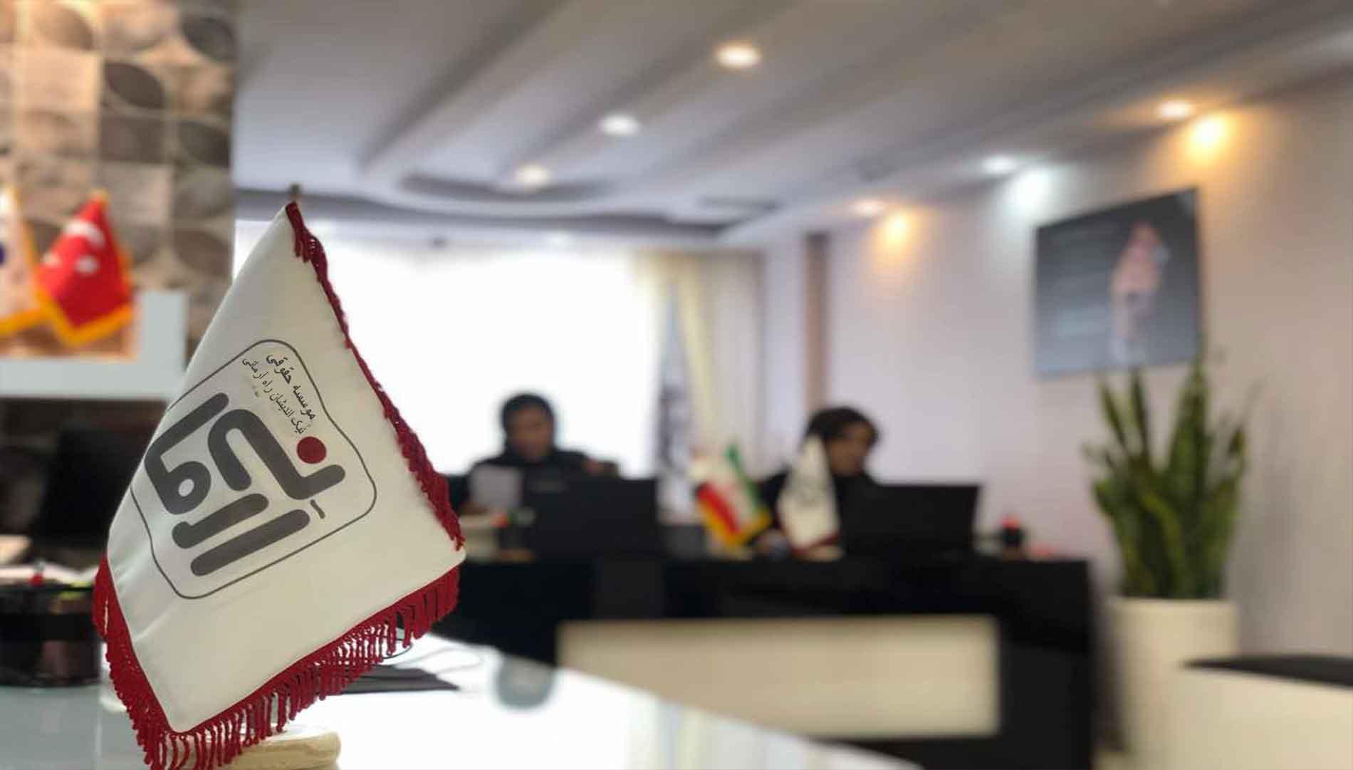 ثبت شرکت در ایران و اروپا – ثبت برند – اخذ کارت بازرگانی