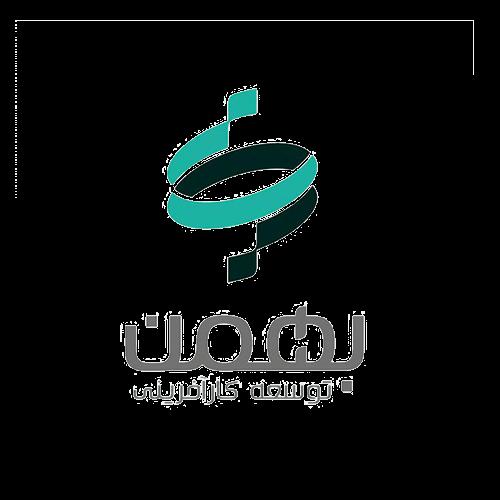 توسعه-کارآفرینی-بهمن (1)